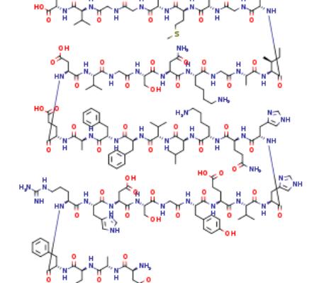 beta-Amyloid(1-40), CAS 131438-79-4