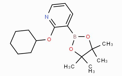2-(Cyclohexyloxy)pyridine-3-boronicacidpinacolester CAS 1073354-43-4