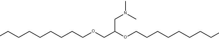 1,2-Dioleyloxy-3-(dimethylamino)propane CAS 104162-47-2