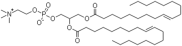 Dierucoyl phosphatidylcholine CAS 4235-95-4